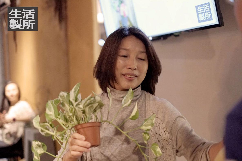 品味生活 - 插花體驗會7/18